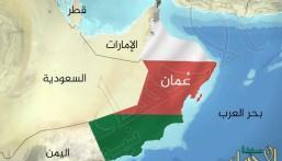 سلطنة عمان تدعو المواطنين والمقيمين إلى عدم السفر خلال الفترة الحالية