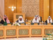 """""""مجلس الوزراء"""" يوجه بالوقف الفوري لرواتب مسؤولين في جهات حكومية"""
