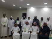المركز الخيري لتعليم القرآن الكريم وعلومه يختتم دورة المعارف الشرعية الأولى