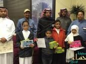 مدير كهرباء #الأحساء يكرّم المشاركين في مسابقة السلامة للأطفال