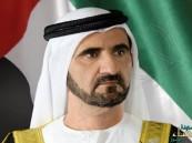 محمد بن راشد: الإمارات ستحتفل بتصدير آخر برميل نفط قريباً