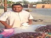محافظة #الأحساء تطالب بسجن بائع اللوز !!