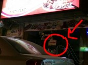 """بالصورة … في #الأحساء مطعم يسمم العشرات والحالة """"استنفار"""" !!"""