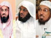 """وثائق: 6 آلاف سعودي على قوائم الأسد.. ضمت """"الشريم"""" و""""العودة"""" و""""القرني"""""""