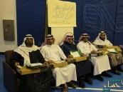 مدير تعليم #الأحساء يُكرم المدارس المتميزة ببرامج التوعية الإسلامية