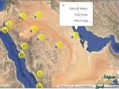 الإنذار المبكر: #الشرقية وعدد من مناطق المملكة ستواجه موجة شديدة البرودة