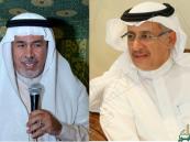 """أمانة الأحساء: """"الجعفري"""" رئيساً و """"النصير"""" نائباً للمجلس البلدي في #الأحساء"""