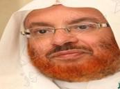 """الشيخ """"قيس"""" المبارك يعلق على #تفجير_الأحساء : أعدائنا هم المستفيد الأول ولن ينالوا منا"""