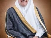 الأمير سعود بن نايف: فهد لقي ربه وهو يدافع عن أمن وطنه ومقدراته