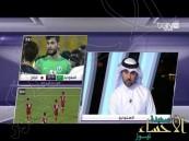 بالفيديو.. مذيع بي إن سبورت: هذا الفريق عار على المنتخبات السعودية