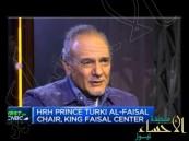 شاهد.. تركي الفيصل: على إيران تحسين سلوكها وسحب قواتها من الدول العربية