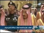 بالفيديو.. خادم الحرمين يتذكر أخاه الملك عبدالله بكلمات وفاء حانية.. كان عهده محموداً