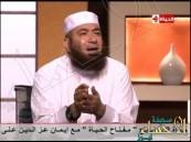 """بالفيديو.. الداعية """"المصري"""" : أنتظر ظهور المهدي في هذه الأيام !"""
