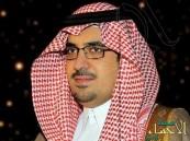 الأمير نواف بن فيصل: خيرني والدي بين الدراسة أو العمل في موقف السيارات !