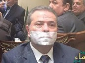 """بالصور.. """"توفيق عكاشة"""" يضع شريط لاصق على فمه داخل البرلمان !!"""
