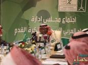 باناصر رئيساً للانضباط.. والرومي للمنازعات.. والمسحل لرابطة المحترفين