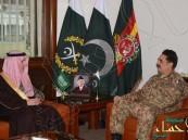 #وزير_الخارجية يصل إلى #باكستان اليوم في زيارة رسمية لبحث سبل تعزيز وتطوير العلاقات الثنائية