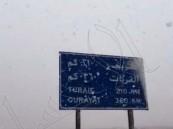 """""""الثلوج"""" تعلق دارسة الحدود الشمالية غدًا"""