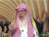 صوت.. الشيخ صالح الفوزان: الشيلات أشد أنواع الأغاني