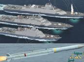 صفقة السفن القتالية الفولاذية لم تخرج من يد المملكة