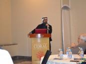 مستجدات علاج ارتجاع الصمام الميترالي في ملتقى مركز الامير سلطان بالأحساء