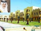 مستفيدات الإسكان الخيري لمؤسسة محمد بن فهد: قدم لنا المأوى