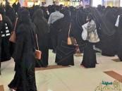 شاهد.. لحظة طرد هيئة الأمر بالمعروف لممثلة كويتية من مجمع بالرياض