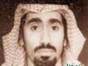 تعرف على السعودي المدبر لهجوم على مدمرة أمريكية باليمن والمعتقل بجوانتانامو