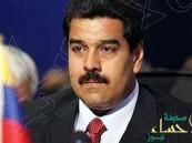 فنزولا تعلن حالة الطوارئ الاقتصادية في البلاد