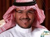 تكليف الدكتور محمد العبد العالي مديرًا لصحة جازان