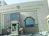 الإمارات تستدعي السفير الإيراني على خلفية التدخل في الشأن السعودي