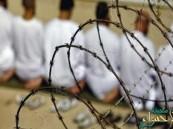 سبب صادم وراء تأخّر إطلاق 20 سعوديًّا من سجون العراق