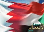 السودان تطرد السفير الإيراني .. والبحرين تعلن قطع علاقاتها مع ايران