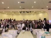 مجلس أسرة العديل يقيم لقاءه السنوي ويُكرم المتميزين