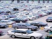 المملكة تمنع دخول 37 نوعا من السيارات لإسرافها في استهلاك الوقود