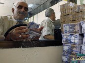 العراق يمنح 3 آلاف موظف إجازة إجبارية بسبب تدني أسعار النفط