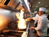 جشع المستثمر السعودي يرفع أسعار وجبات المطاعم العالمية!