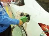 البحرين ترفع أسعار البنزين بنسبة تتجاوز 50%