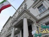 الخارجية اليمنية تنفي تعرض سفارة إيران في صنعاء للقصف