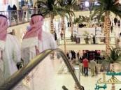 الحياة في السعودية بعد إغلاق المحلات الساعة 9 مساء؟!