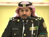 #عاجل.. استشهاد 3 ملازمين من الحرس الوطني في الربوعة
