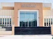 الإمارات .. تحكم بإعدام 4 مواطنين بتهمة الانضمام إلى «داعش»