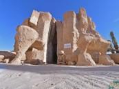 """""""جبل القارة"""" معلم سياحي يجذب هواة التصوير في بيت الخير بـ #الجنادرية"""