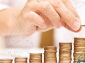 الصحة توجه بترشيد الإنفاق المالي وخفض الالتزامات على بنود المكافآت والعمل الإضافي