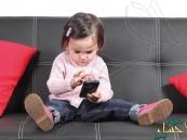 دراسة .. انتشار مرض قصر النظر بسبب كثرة استخدام الهواتف الذكية