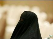 بالصور … عجوز سعودية تفاجئ ورثتها بوصية من 11 بنداً
