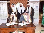"""بالصور… """"قبس"""" توقع مذكرة تعاون مع جامعة الإمام"""