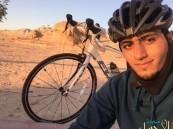 """بالصور.. """"العبدالله"""" يقطع المسافة بالدراجة الهوائية من الأحساء إلى الدمام في 8 ساعات"""