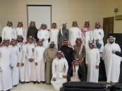 بالصور.. كلية الشريعه بالاحساء تستضيف الهيئة السعودية للمحاسبين