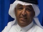 """الاتحاد السعودي يُكلف """"الجاسم"""" بتتويج بطل الدرجة الثانية"""